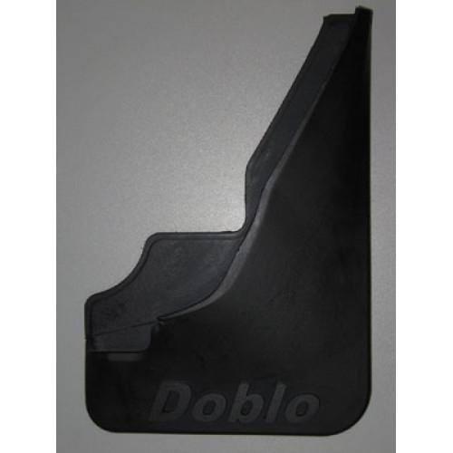 Брызговики передние Fiat Doblo